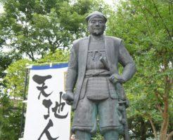直江兼続の銅像