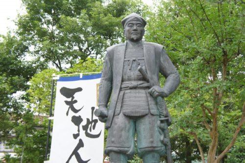 画像直江兼続の銅像