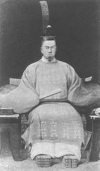孝明天皇(こうめいてんのう)の肖像画