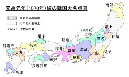 1570年(元亀元年)の戦国大名勢力図