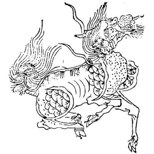 麒麟(きりん)