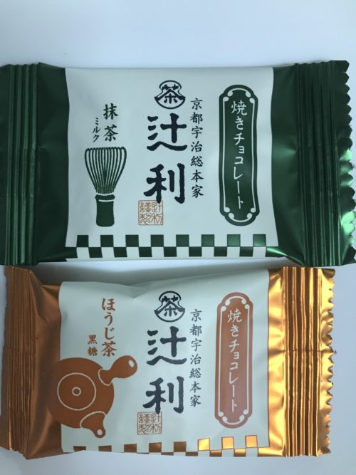 袋に入った辻利の焼きチョコレート