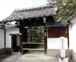 京都の妙心寺寿聖院