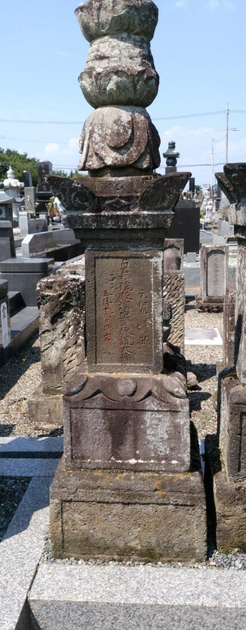 辰姫のお墓