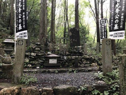 画像明智光秀の墓と伝承される「桔梗塚」