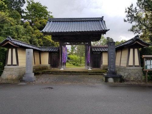 称念寺(しょうねんじ)
