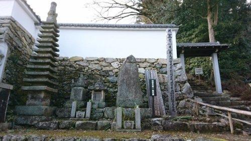画像明智光秀公と一族の墓