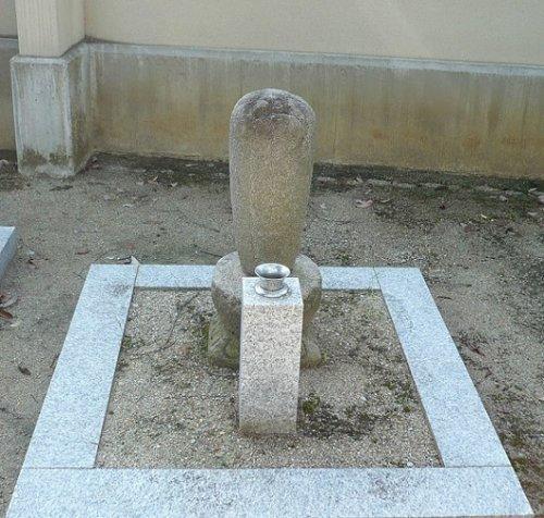松永久秀の墓