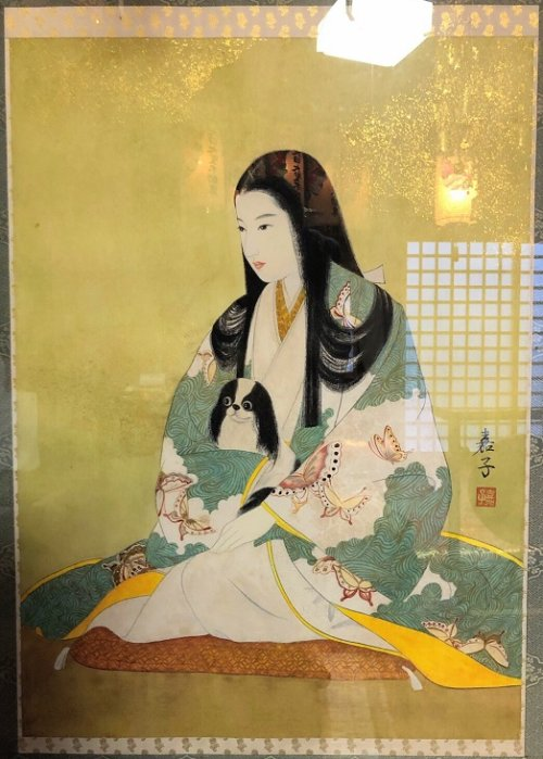 画像濃姫(帰蝶)の肖像画