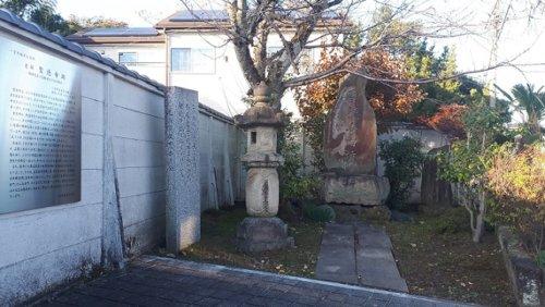 聖徳寺跡地