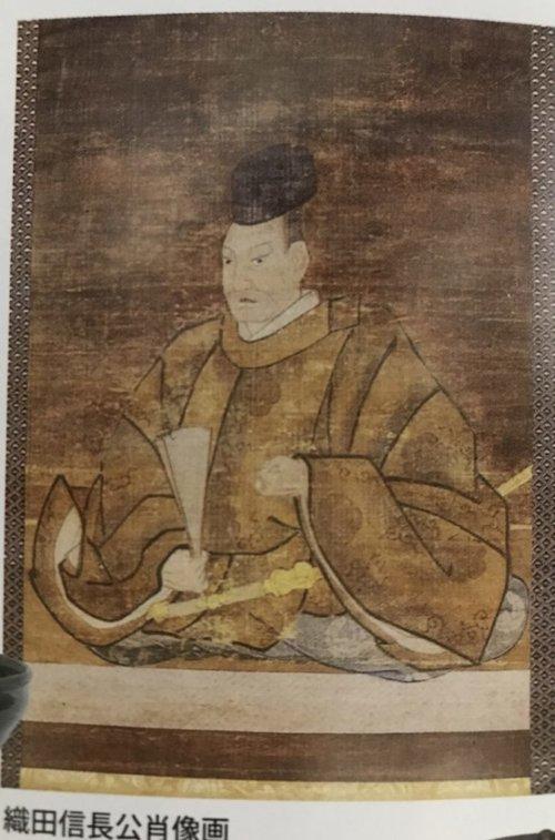 大寶殿宝物館にある織田信長の肖像画