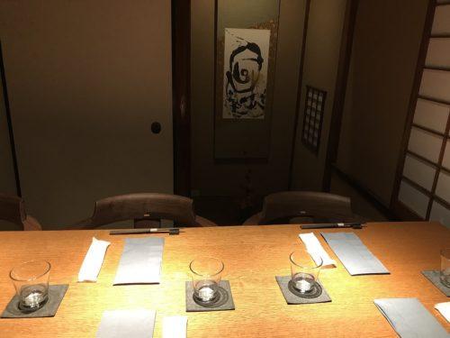 伊右衛門サロン アトリエ京都の部屋