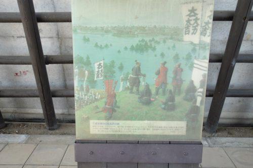 石田軍が水攻めを決行している絵