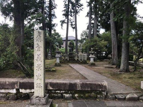 朝倉義景のお墓