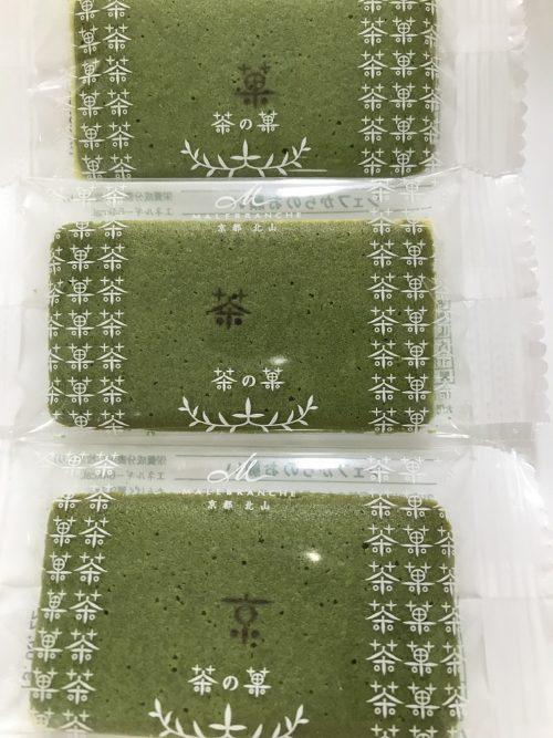 お濃茶ラングドシャ「茶の菓」の焼印