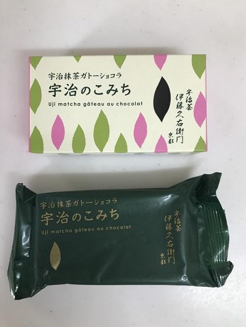 伊藤久右衛門の宇治抹茶ガトーショコラの箱の中