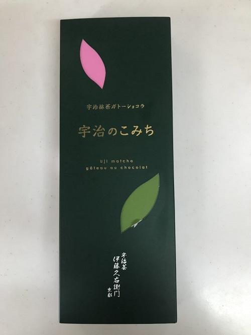 伊藤久右衛門の宇治抹茶ガトーショコラの箱
