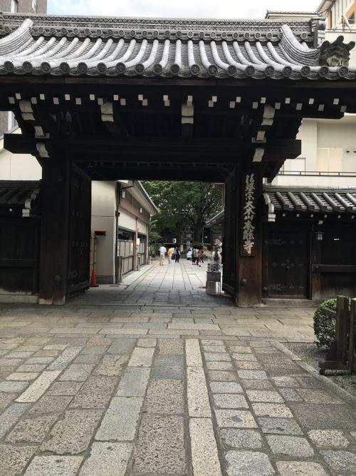 本能寺の総門