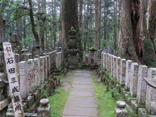 高野山の石田三成の墓所