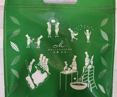 マールブランシュの保冷バッグ(緑)