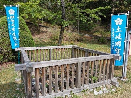 千畳敷砦にある光秀公産湯の井戸