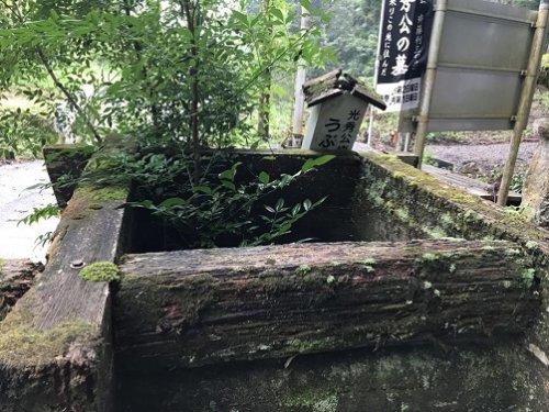 明智光秀のうぶ湯の井戸跡