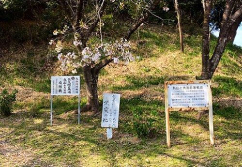 長篠合戦の丸山と大宮前激戦地