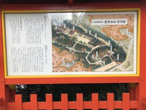 建勲神社の案内図