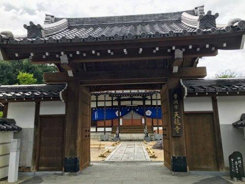 天龍寺の山門