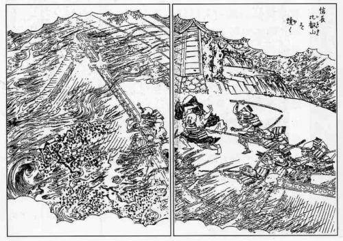 信長比叡山を焼く『絵本太閤記』