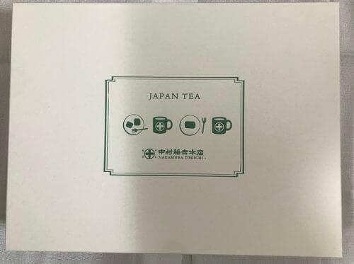 ほうじ茶と抹茶フィナンシェの箱