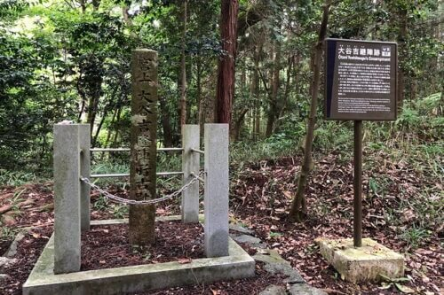 関ケ原古戦場の大谷吉継陣跡