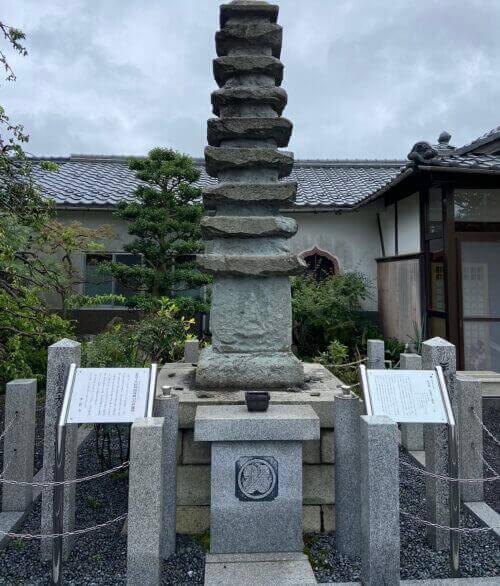 永賞寺にある大谷吉継供養塔