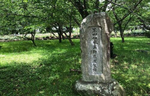 黒田如水公御鷹屋敷跡(隠居地跡)