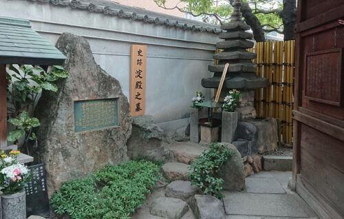 淀殿のお墓(太融寺)