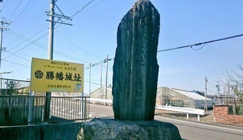 愛知県稲沢市の勝幡城址